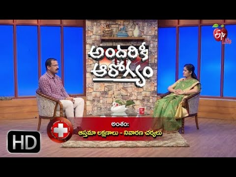 Andariki Aarogyam | 29th December 2018 | అందరికి ఆరోగ్యం | Full Episode #Gastroenterology
