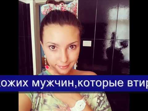 Пожизненное заключение для Марии Дапирко!!!