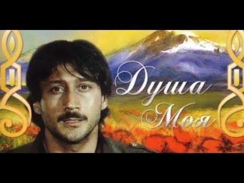 Душа моя. Индийский фильм.