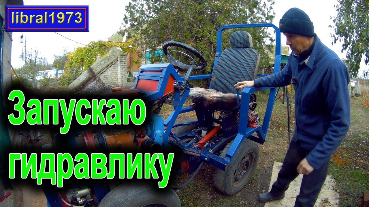 1 Обзор комплекта для переоборудования мотоблока Зубр в .