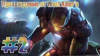 Прохождение Iron Man Миссия 2 Первый полёт