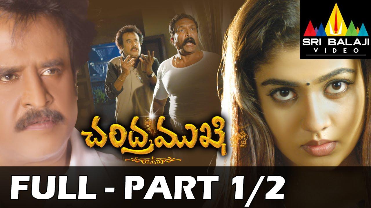 Nagavalli (film)
