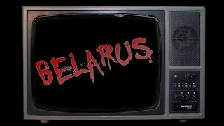 Беларусь в иностранных сериалах