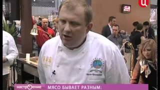 видео Как выбирать говядину