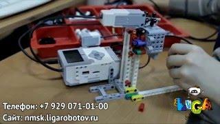 Лига Роботов —робототехника для школьников в Новомосковске