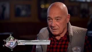 """""""Только о спорте"""" интервью с Владимиром Познером 27.04.2016"""