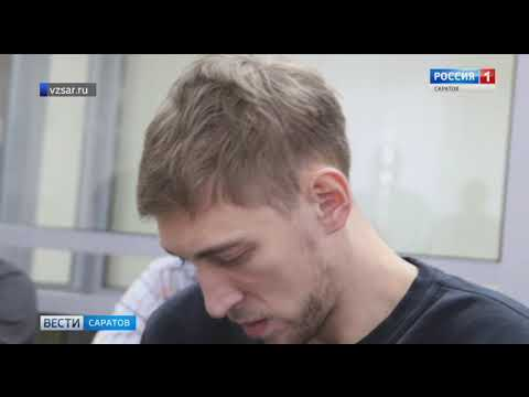 ДТП на Московской. Волжский районный суд начал рассмотрение резонансного дела