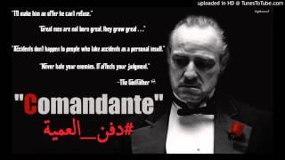 ايمن حميد / دفن العمية / Aymen Hameed