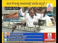 Karnataka Poll : GT Devegowda Performs Dance During Election Campaign | ಜಿಟಿಡಿ ಡಾನ್ಸ್ ..!