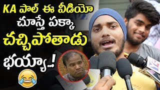 KA Paul Fan Super Funny Review On Jersey Movie || Jersey Public Talk || #JerseyReview || NSE