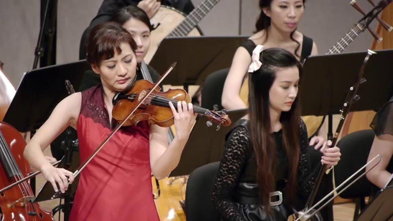 《梁祝》小提琴/李宜錦 Butterfly Lovers Violin Concerto - YouTube