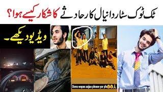 Pakistani Tik Tok Super Star Daniyal Khan  Is No More   The Urdu Info