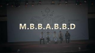 видео М. б., M.B.A.?