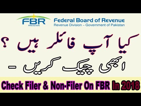 How to Check Filer and Non-Filer Status on FBR Online in Pakistan in 2018