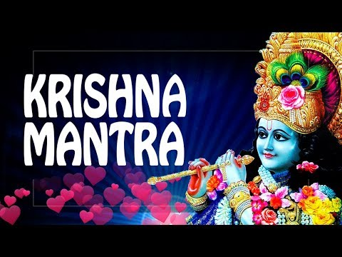 ENERGY OF LOVE MANTRA ♥ Feel the Pure love of GOD ♥ Krishna Mantra ॐ Powerful Mantras PM 2018