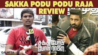 Sakka Podu Podu Raja Movie Review by V.J.Sasti | Santhanam, Vaibhavi | STR