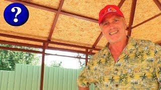 видео Чем покрыть крышу беседки: выбор материала