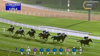 Vidéo de la course PMU PRIX STAR