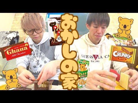 【革命】食べ物で遊ぶなを覆す商品が見つかった