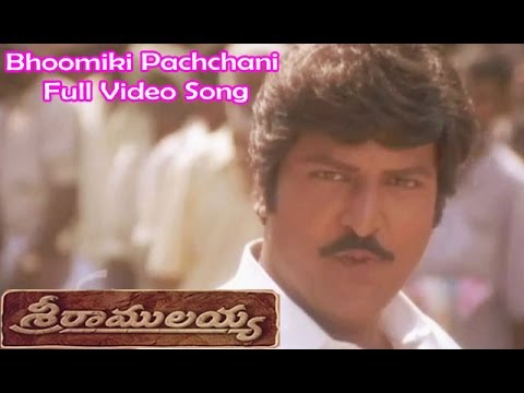 Bhoomiki Pachchani Full Video Song | Sri Ramulayya | Mohan Babu | Soundarya | Harikrishna