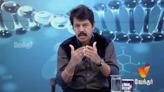 Hello Doctor – Dicussion about cosmetics and health hazards 16-09-2016 | Medical Show in Tamil