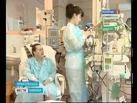 В Самойловском роддоме Архангельска родилась тройня - четвёртая в этом году