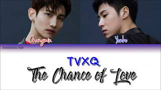 tvxq 동방신기 the chance of love 운명 sub español roma han lyrics colorcodedlyrics