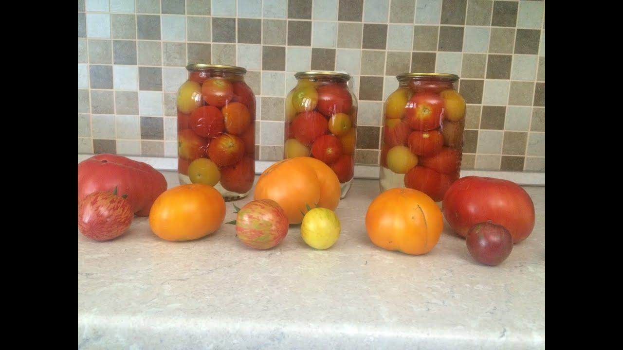 помидоры на зиму рецепты с фото простые и вкусные