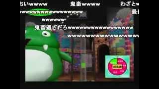 次→http://youtu.be/aRYVw2byWEA 東京フレンドパークII 決定版 ~みんな...