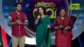 Pathinalam Ravu Season 5 |Shahabas And Fathima - Song 'മുഹബത്തിന് പൂന്തോപ്പിൽ '(Epi28 Part1)