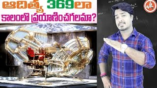 IS TIME TRAVEL POSSIBLE? | Amazing Facts You Never Knew About TIME TRAVEL | Vikram Aditya | EP#42
