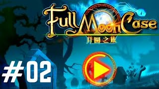 Full Moon Case HD GamePlay 02 For Android/iPad/iOS Download Link Below