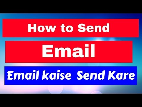 How to send email in hindi | urdu | Email kaise bheje