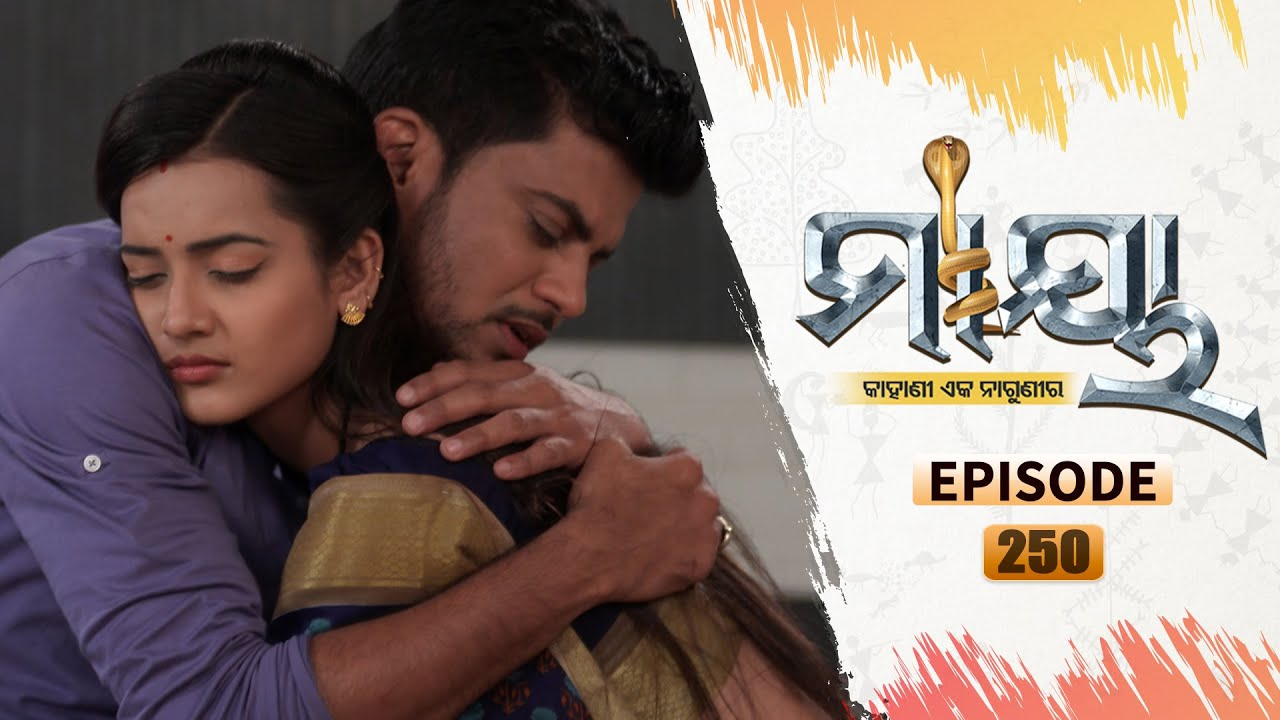 Maaya | Full Ep 250 | 26th Jan 2021 | Odia Serial – TarangTV