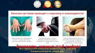 145710 московский асц дти гель пантогор