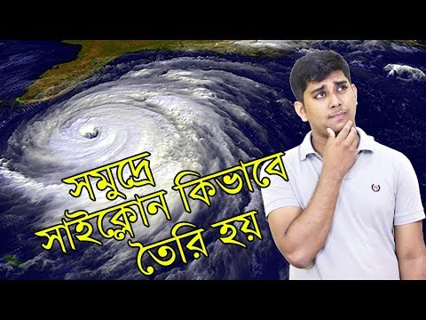 How cyclones are made in the Ocean,How Cyclone Fani Formed Details In Ba...