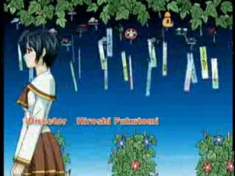 Suzuka Theme song- Starting Line