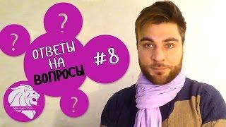 видео Как понять, что мужчина вам подходит • Как найти достойного мужчину