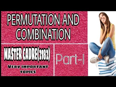 PART-1💥 | MASTER CADRE VERY IMPORTANT TOPIC  MATHEMATICS | PERMUTATION AND COMBINATION