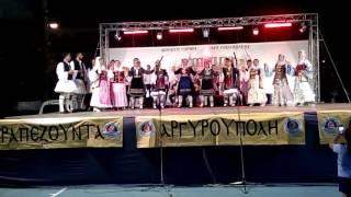 Οι Χαονες σε μια ωραια βραδια στη γιορτη του Σταυρου του συλλογου ποντιον Αργυρουπολης