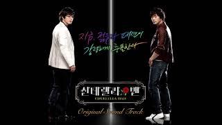 티아라(T-ara) - 좋은 사람 Ver.1(A Good Person) (신데렐라맨 OST)
