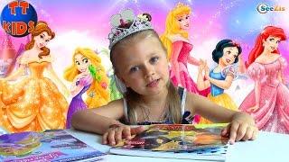 Принцессы Диснея. Подарки для Ярославы. Яйца с Сюрпризами. Игрушки для детей. Disney Princess