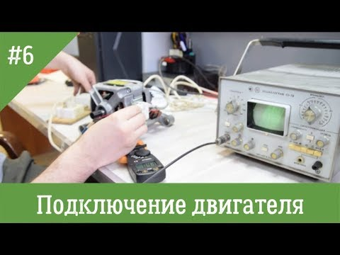 Как подключить двигатель от стиральной машины
