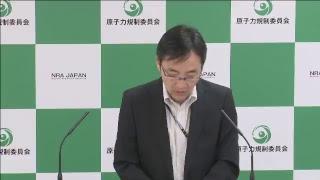 原子力規制庁 定例ブリーフィング(平成30年07月17日) thumbnail