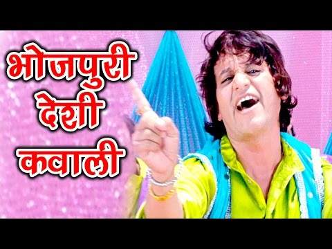 प्यार के बोल बाला - Saali Bada Sataveli - Kailash Kher - Bhojpuri Movie SuperHit Songs 2017 new