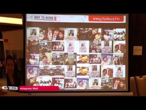 Adecco Thailand WayToWork 2015 กะเทาะเปลือกเด็กจบใหม่ครั้งที่ 3