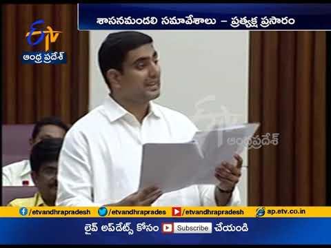 Discussion On Budget  | Nara Lokesh Slams YCP