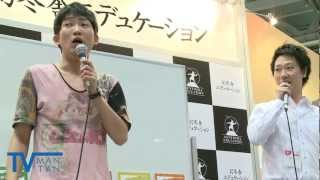 エンタメ動画が満タン「MANTAN TV」 http://mantan-tv.jp/ ≫ 日本最大の...