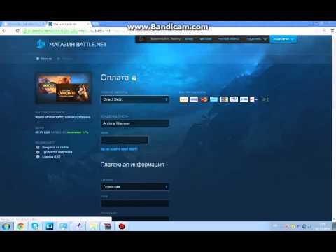 Как бесплатно скачать игры с Battle.net World of Warcraft!