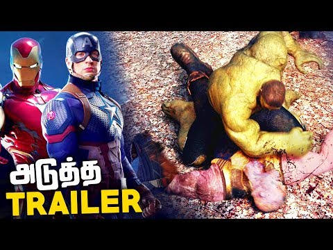 Avengers 4 Endgame Trailer 2 and HULK vs THANOS Confrmed ?? (தமிழ்)
